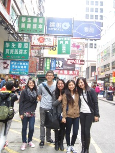Exploring Hong Kong with exchange friends