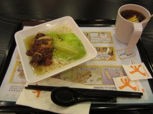My first meal in Hong Kong, duck noodle soup