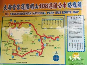 Yangmingshan National Park bus route