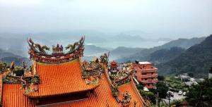A view from high in the mountains of Jiufen, a small village famous for its tea