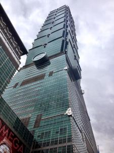 A view of Taipei 101 in Taipei, the second tallest building in the world.jpg
