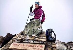 At the summit of Jade Mountain, the tallest peak in East Asia