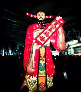Chinese scholar paper lantern