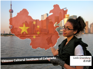 I want to be... open to exploring other cultures!