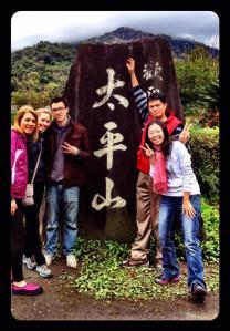 Taipingshan, a mountain in Yilan County where I live