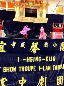 Watching some local students put on a puppet show at a rural elementary school in Yilan County, Taiwan